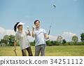 Golf Middle ภาพคู่กีฬาสนามกอล์ฟ 34251112