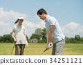 高爾夫中間夫婦體育高爾夫球場圖像 34251121