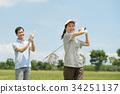 Golf Middle ภาพคู่กีฬาสนามกอล์ฟ 34251137