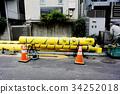 公共工程 道路 建設 34252018