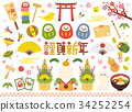 the new year, material for new year's cards, vector 34252254