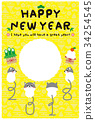 new, year's, card 34254545