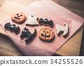 万圣节 曲奇 饼干 34255526