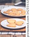曲奇 饼干 烘焙甜点 34255532