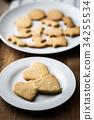 曲奇 饼干 烘焙甜点 34255534