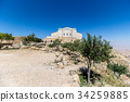 The Memorial of Moses at Mount Nebo, Jordan 34259885