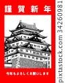 ปราสาทนาโงย่า,ประเทศญี่ปุ่น,นาโงย่า 34260981