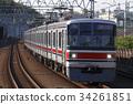 รถไฟใต้ดิน,รถไฟ,ราง 34261851