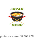 Japanese food icon with noodle soup and chopsticks 34261979