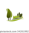 park green tree 34261992