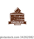 Chocolate cake or cocoa sweet dessert icon design 34262082