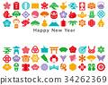 新年卡日式圖標日本旅遊 34262369
