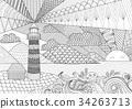 Lighthouse 34263713