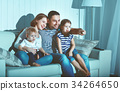 family home watching 34264650