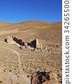 Bolivian Landscape 34265500