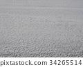 Salar de Uyuni 34265514
