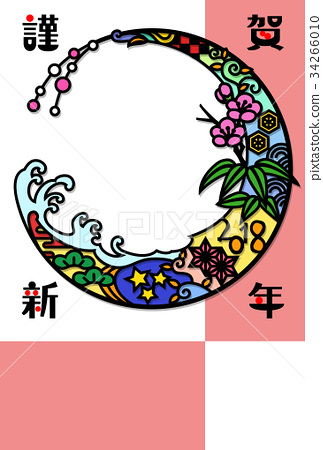 新年賀卡 賀年片 賀年卡 34266010