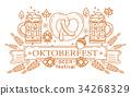 oktoberfest, sign, vector 34268329