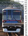 รถไฟใต้ดิน,รถไฟ,ราง 34268331