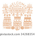 Oktoberfest design. Welcome to the beer festival 34268354