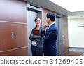 비즈니스 현장, 비즈니스 장면, 인물 34269495