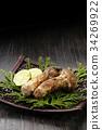 松茸蘑菇 蘑菇 食品 34269922