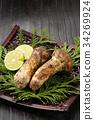 松茸蘑菇 蘑菇 食品 34269924