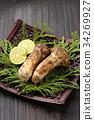 松茸蘑菇 蘑菇 食品 34269927