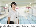 체육관 미들 여자 수영장 직원 34270147