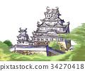 姬路城堡 34270418
