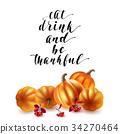 greeting, autumn, fall 34270464