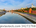 Moscow Kremlin in the morning, Russia 34272768
