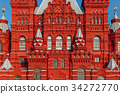 Historical State Museum of Russia, Moscow 34272770