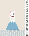 鬥牛犬和富士山 34275565