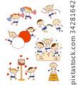 운동회 초등학생 공 넣기 34281642