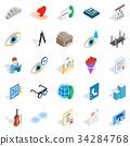 Engineers icons set, isometric style 34284768
