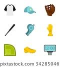 Baseball championship icons set, flat style 34285046