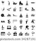 Amusement icons set, simple style 34287191
