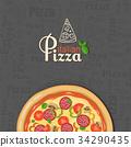 vector, pizza, italian 34290435