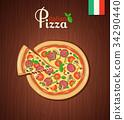 向量 向量圖 披薩 34290440