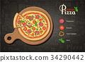 向量 向量圖 披薩 34290442