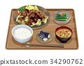 套餐 定食 日式定食 34290762