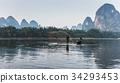 中國廣西壯族自治區桂林漓江鸕鶿 34293453