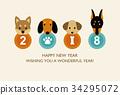4 Dogs & Discs 34295072