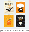 Set of cute Halloween party cards, invitations 34296770