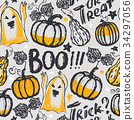 Seamless pattern with halloween symbols 34297056