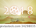 eleventh sign of the chinese zodiac, year of the dog, new year's card 34298035