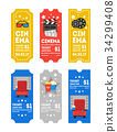 cinema ticket set 34299408