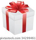present, gift box, gift-box 34299461