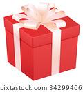 禮品盒 34299466